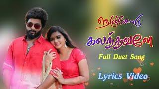 Nenjodu Kalanthavale Full Song Full HD