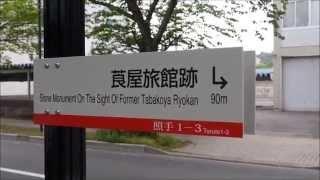 NHKの番組「突撃!アッとホーム」のロケ中に発見された龍馬の手紙。そこ...