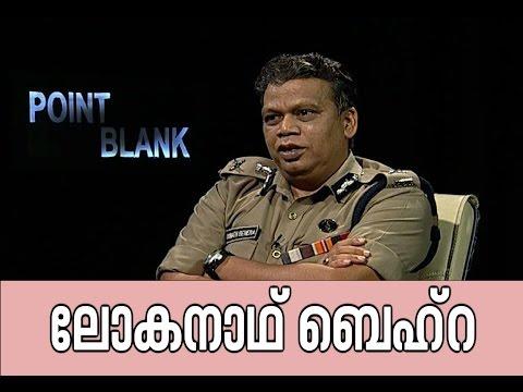 DGP Lokanath Behera |Interview with DGP Lokanath Behera |  Point Blank 26 Dec 2016