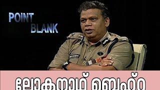 Point Blank 26/12/16 Loknath Behra DGP Full Episode