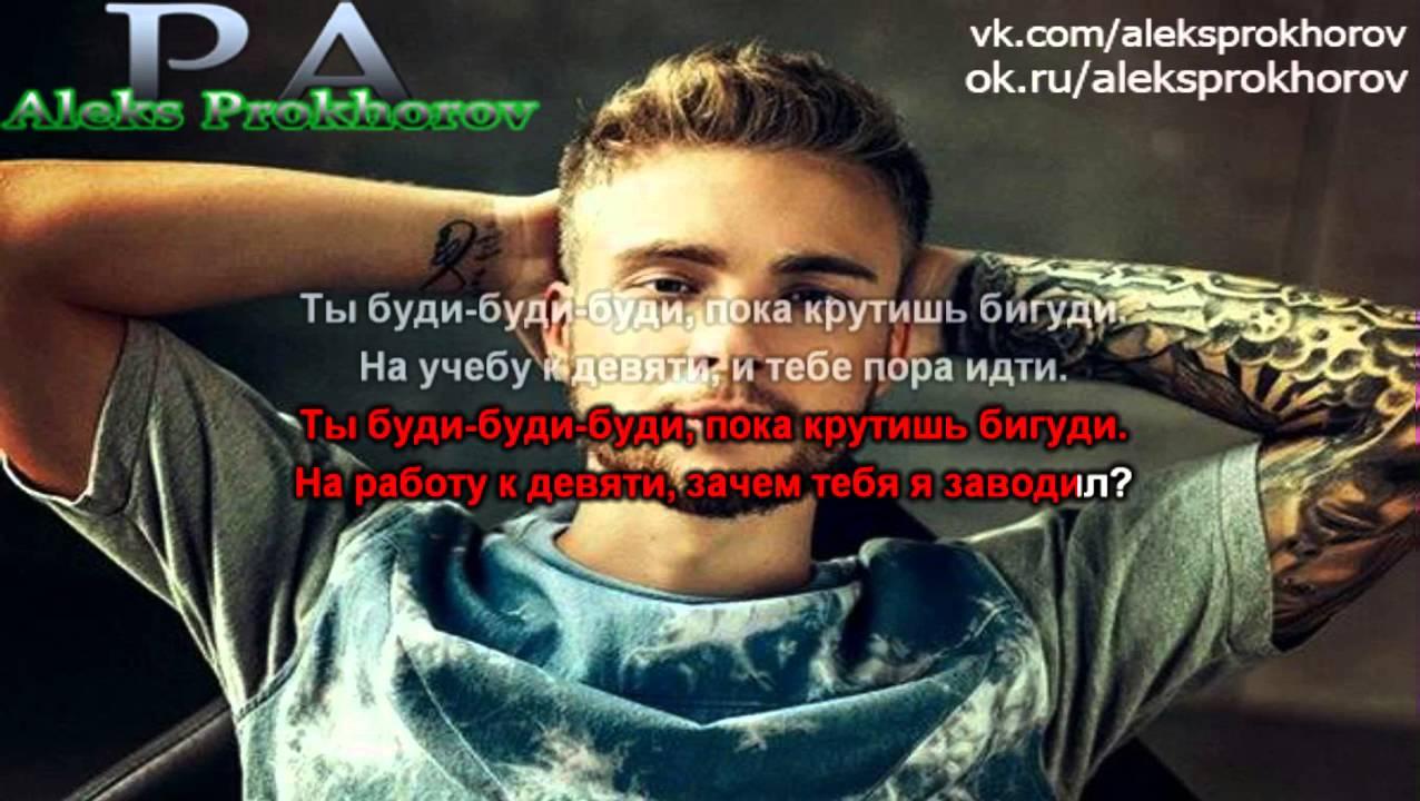 Скачать видео. Русские Поп музыка Новые. Егор Крид - Что...