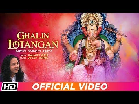 ghalin-lotangan-aarti- -kailash-kher- -dipesh-varma- -ft.taufiq-qureshi- -ganesh-utsav-2019