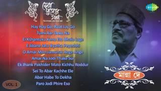 Pujor Gaan | Best Of Manna Dey | Old Bengali Songs Audio Jukebox | Vol 1