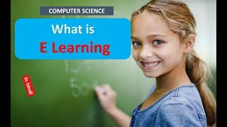 What is E Learning in HINDI