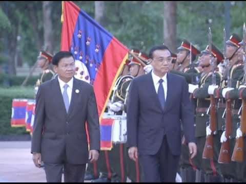 Chinese Premier Li Keqiang Pays Official Visit to Laos