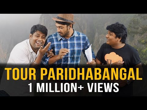 TOUR PARIDHAPANGAL | IT RAID Troll | Madras Central