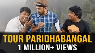TOUR PARIDHAPANGAL | IT RAID Troll | Madras Central