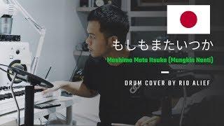 Ariel Noah もしもまたいつか Moshimo Mata Itsuka Feat Ariel Nidji