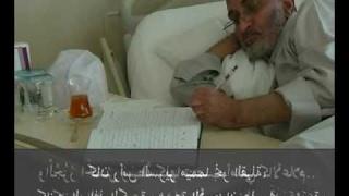 اقرأ.. طريق النجاة ! فريد الأنصاري Farid alAnsari