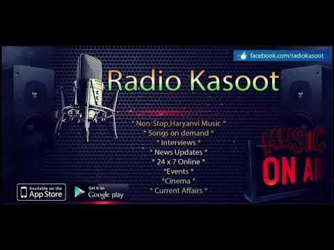 Karke Haar Shingar    Bali Sharma    Radio Kasoot