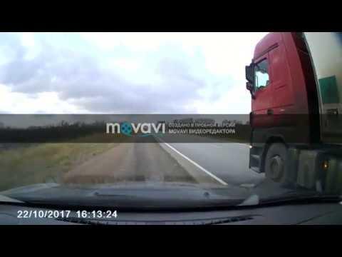 трасса М5 Уфа Октябрьский