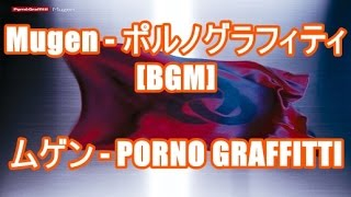 Watch Porno Graffitti Mugen video
