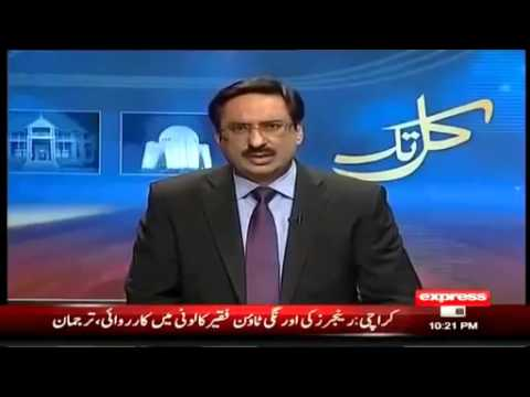 Maulana Tariq Jameel sb Special Interview on Kal Tak with Javed Ch– 18th June 2015