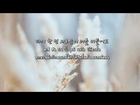 [Thai Sub] Mystic Messenger -  Like The Sun In The Sky (밝게 빛나는 태양처럼 )