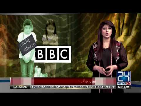 News Bulletin | 12:00 AM | 30 January 2018 | 24 News HD
