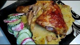 Курица в духовке со слоеным картофелем!