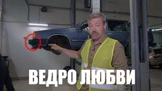 Volvo 760 GLE #6 | Вольво 760 GLE | Купил старое ведро - Кот в мешке | Зенкевич Про автомобили
