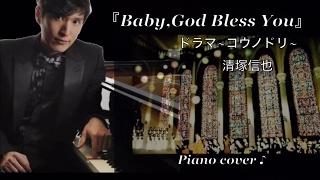 使用楽譜:月刊Piano 2015年12月号 ヤマハミュージックメディア [中級] ...