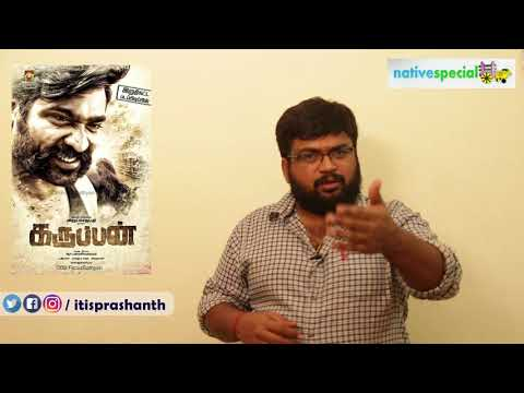 Karuppan review by prashanth