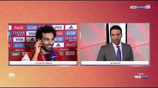 محمد صلاح يرد على أسئلة أبو تريكة بعد تتويجه بجائزة أفضل لاعب في مونديال الأندية