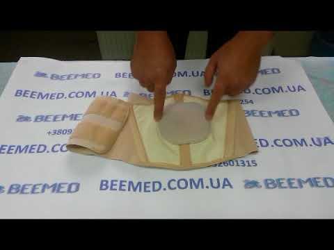 Бандаж пупочный взрослый Т109 Видеообзор. Как правильно одевать бандаж при пупочной грыже