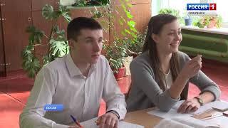 У смоленских школьников начались уроки финансовой грамотности