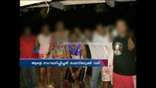Drug-Fueled Night Parties in Kochi: Film producer has emerged as the prime suspect