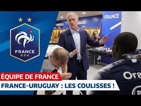 Exclusif : dans les coulisses de France-Uruguay (1-0), Equipe de France I FFF 2018