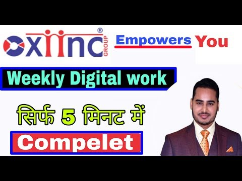 How to complete work in oxiinc Group|Oxiinc me work kaise kare|Oxiinc Digital work 2020