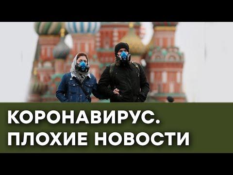 Российские медики в борьбе c коронавирусом. Кто кого — Гражданская оборона