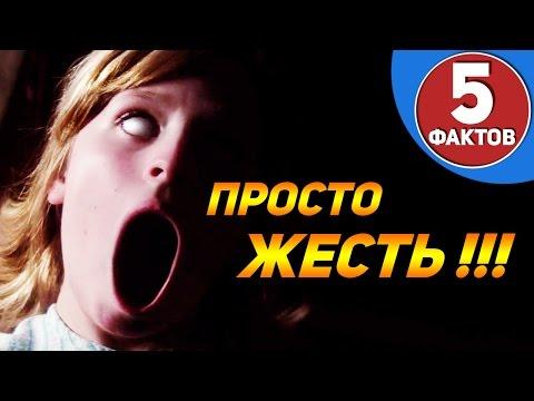 Уиджи. Проклятие доски дьявола - ТОП 5 фактов о фильме 2016