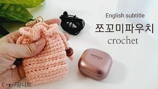쪼꼬미 파우치 crochet pouch 갤럭시 버즈, …
