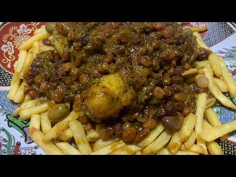 pilons-de-poulet,-oignons-et-raisins-secs-au-cookeo