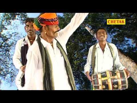 Rajsthani Dev Narayan Dhamal  Devji Ki Janmpatri Piru Bhoppa Chetak Cassettes