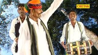 Download lagu Rajsthani Dev Narayan Dhamal  Devji Ki Janmpatri Piru Bhoppa Chetak Cassettes