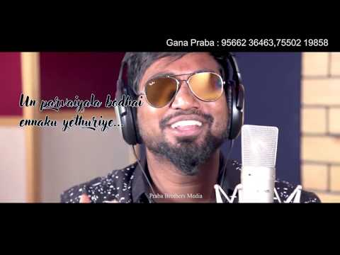 En bajaari song | Chennai Gana praba