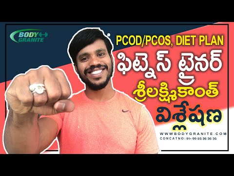 How to Cure Infertility, Hormone Imbalances and PCOS for Women and Men from YouTube · Duration:  6 minutes 17 seconds
