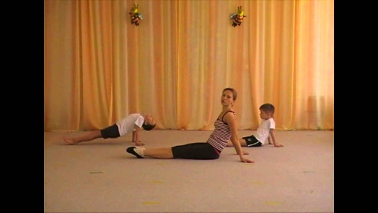 Комплекс утренней гимнастики №2