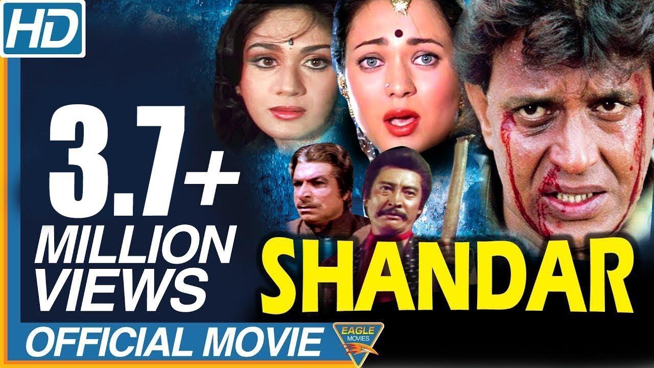 shandar movie