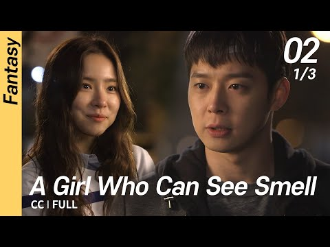 [CC/FULL] A Girl Who Can See Smell EP02 (1/3) | 냄새를보는소녀
