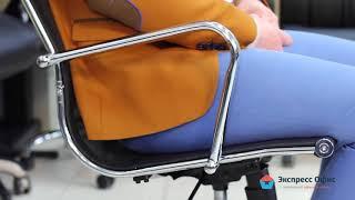Обзор изящного руководительского кресла Easy Chair 706 T с хромированным каркасом и черной сеткой