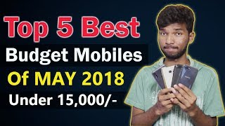 Top 5 Best Mobile Phones Under ₹15000 - March 2018 | in Telugu