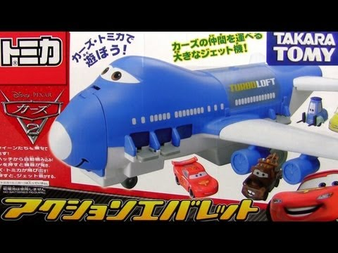 CARS 2 Airplane Everett Jumbo Jet Turbo Loft Playset Tomica