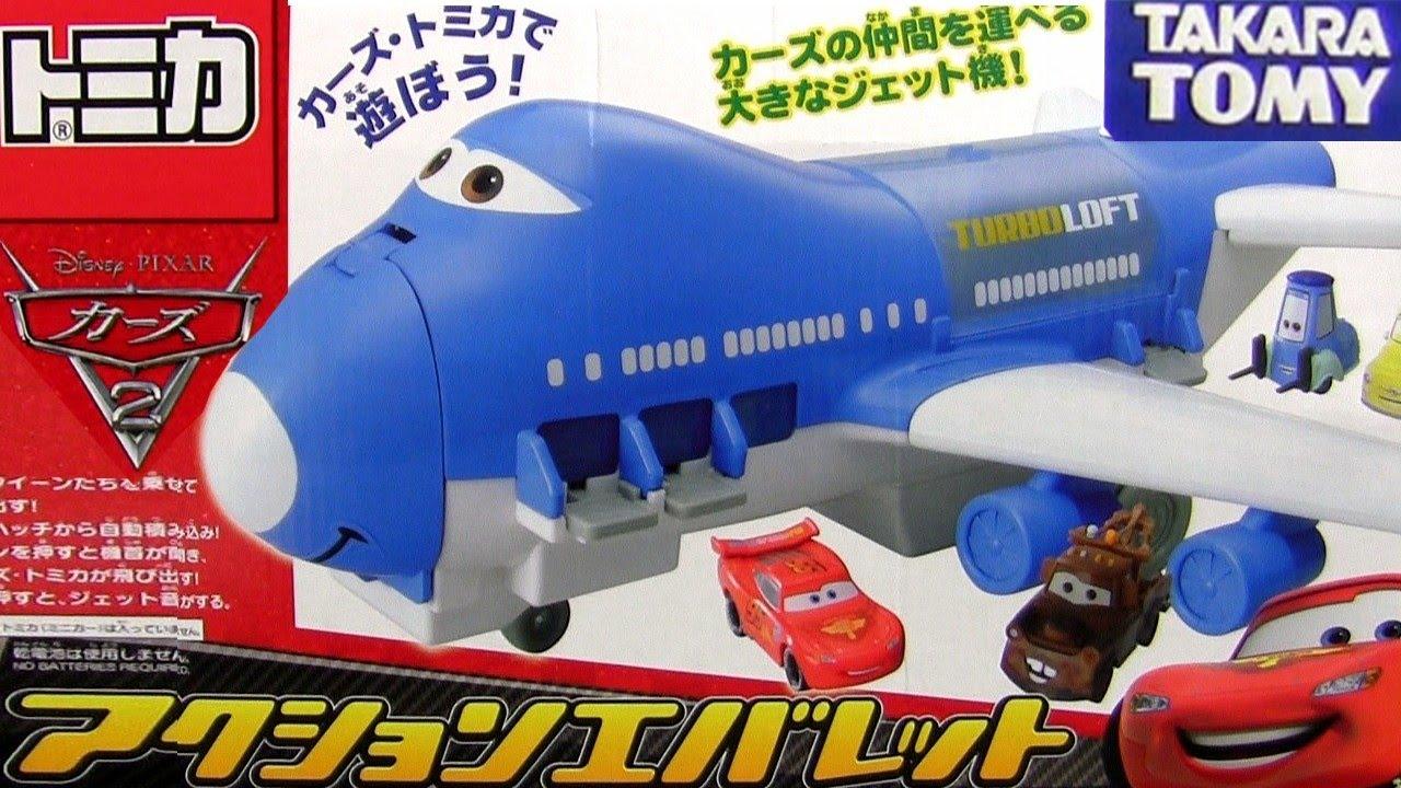 Cars 2 Airplane Everett Jumbo Jet Turbo Loft Playset