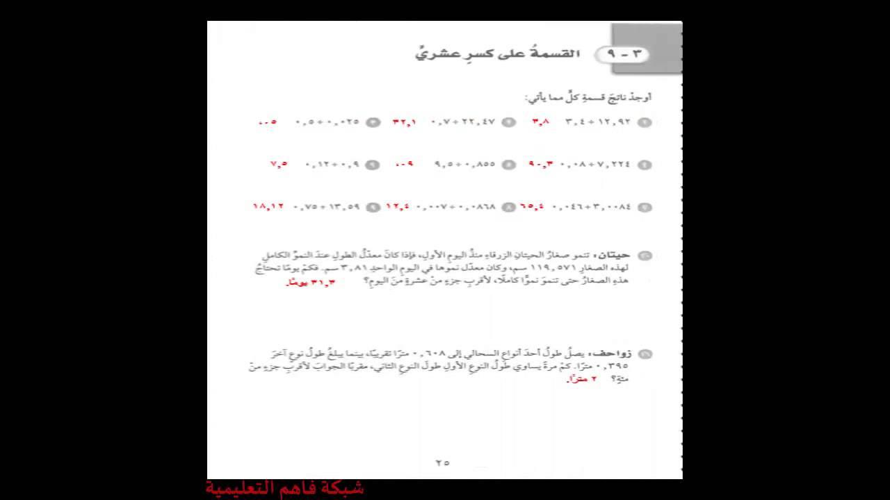 حل لغتي كتاب النشاط للصف السادس