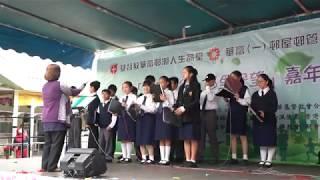 Publication Date: 2019-12-26 | Video Title: 新會商會陳白沙紀念中學表演 - 紅日