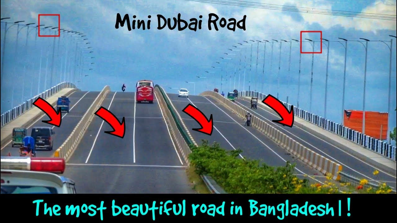 One of The Most Beautiful Road in Bangladesh | Full Video | Beautiful Road in Bangladesh Dhaka Mawa