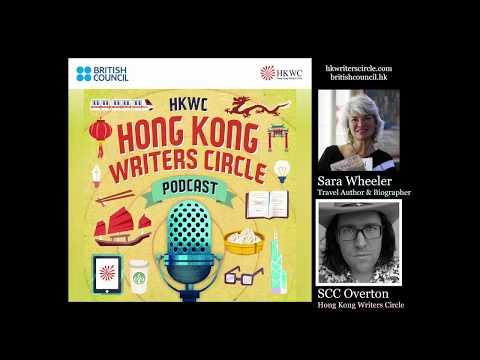 British travel writer and biographer Sara Wheeler exclusive podcast series for Hong Kong Book Fair