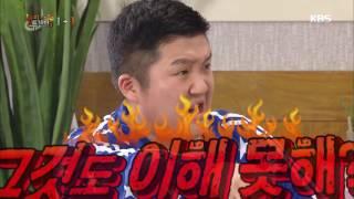 해피투게더3 - 조세호X남창희, 세상에 둘도 없는 '톰과 제리'. 20160526