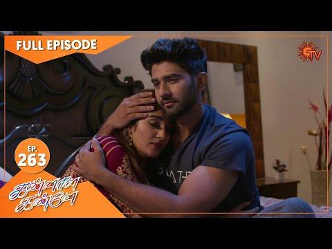 Kannana Kanne - Ep 263 | 13 Sep 2021 | Sun TV Serial | Tamil Serial